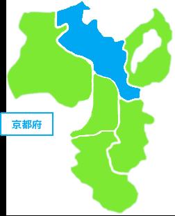 京都府対応エリア