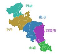 京都府の対応エリアは、京都市エリア、南丹エリア、山城エリア