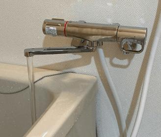 京都府西京区のお風呂(浴室)の蛇口の吐水量が修理によって正常に戻った様子