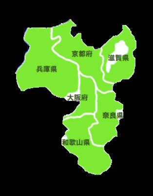 関西対応エリア全域マップ