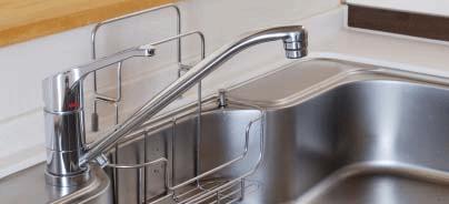 台所・キッチンの水漏れ修理