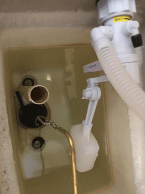 藤井寺市のトイレ水漏れの修理後の様子