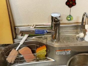 吹田市のトイレ水漏れ修理後の様子
