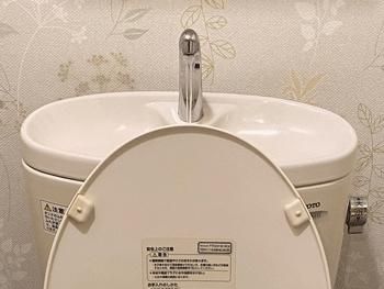 守山市のトイレ故障修理後の様子