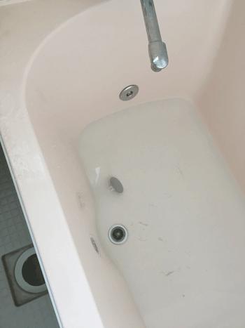 精華町のお風呂の詰まりの様子
