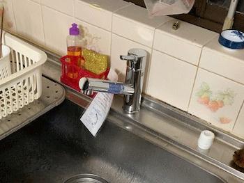 泉南市の台所蛇口水漏れ修理後の様子