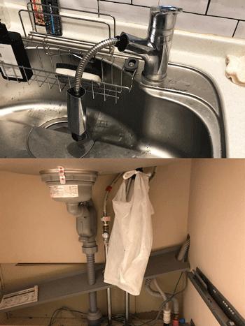 宇治市の台所蛇口水漏れの様子