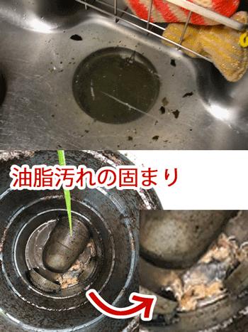 八尾市のトイレつまり作業の様子