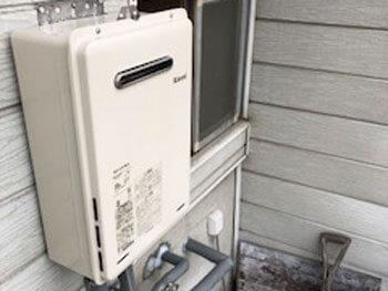 草津市の給湯器を交換して、ソーラー温水器を撤去した様子